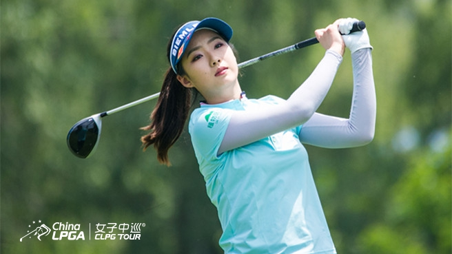 Female amateur golfer china goes beyond